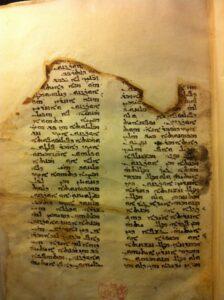 Ms BL Add. 14658 fol. 1r — das Anfangsfolio mit dem Kategorienkommentar von Sergios von Rešʿayna